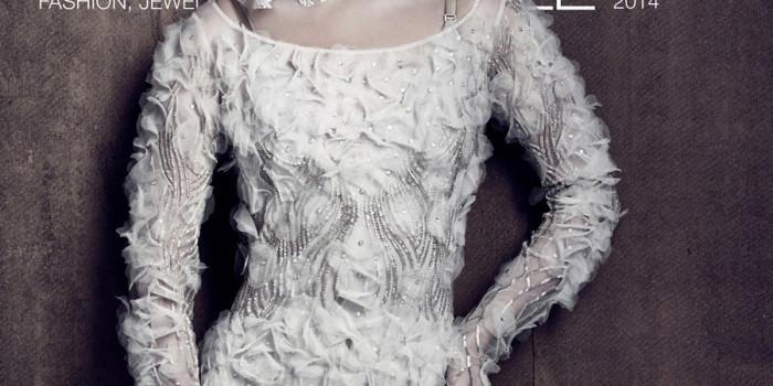 Grace Ormonde | Wedding Style magazine cover shoot